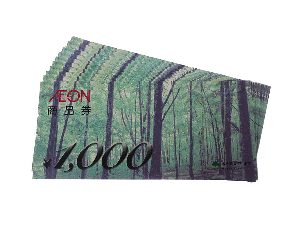 イオン ギフトカード 1,000円 10枚 買取情報 201909