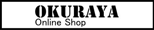 オオクラヤ・オンラインショップ ホームページ