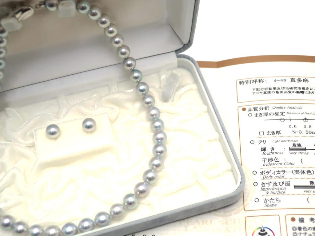 オーロラ真多麻 8.0-8.5mm ネックレス 買取情報 202005