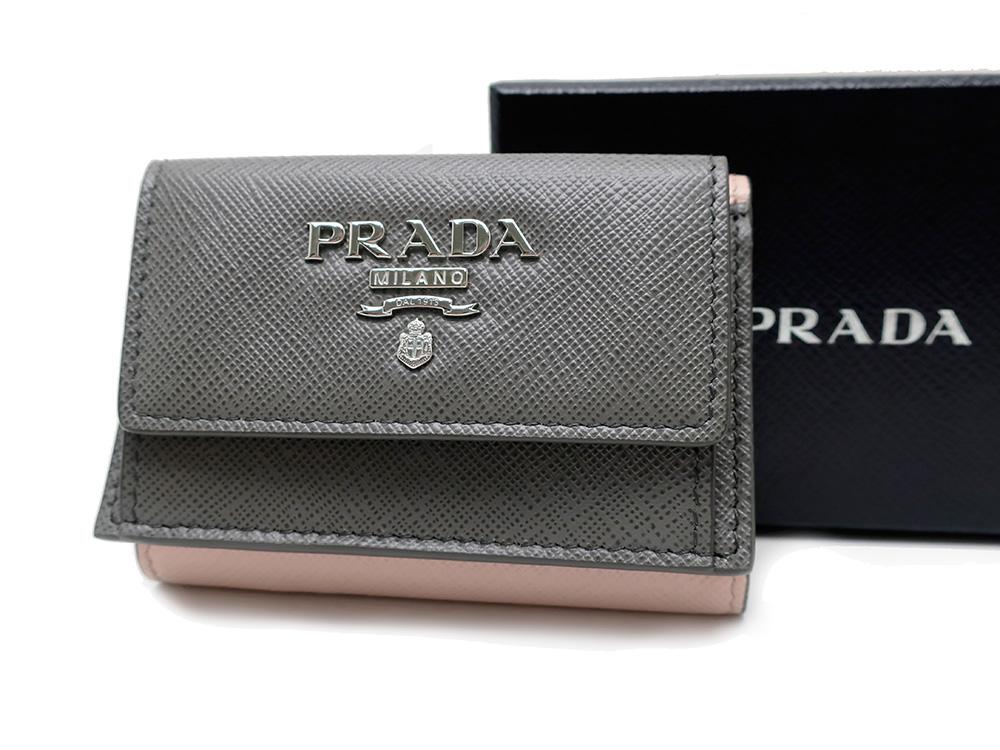 プラダ サフィアーノ コンパクト財布  1MH021 買取情報 202009