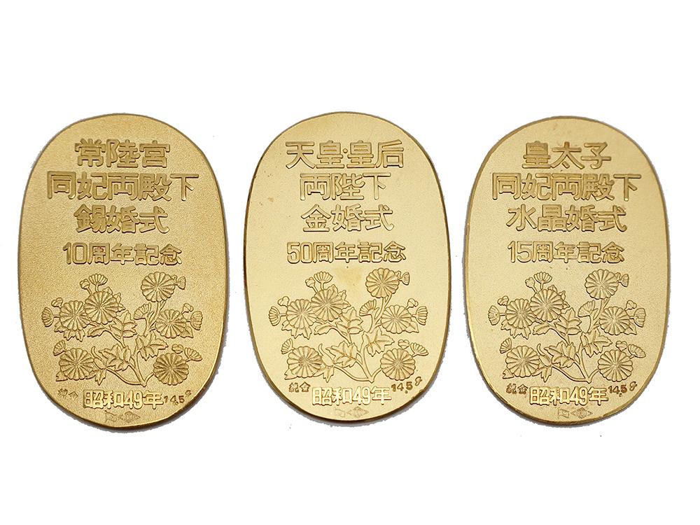 24金 記念メダル 43.5g 買取実績 202102