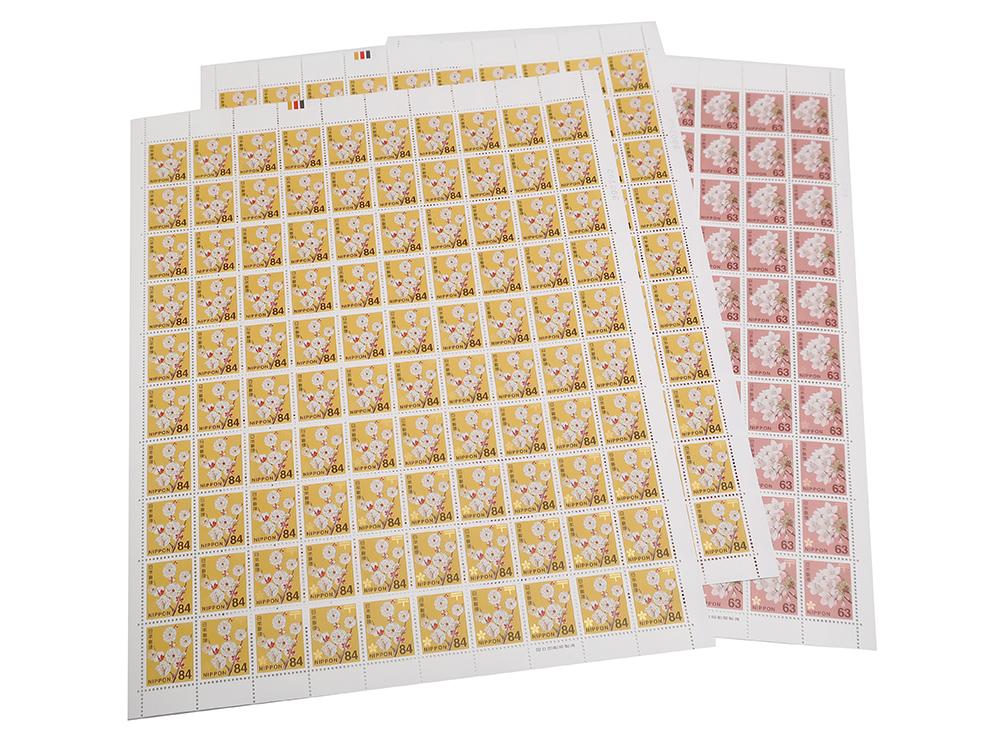 切手シート 84円 63円 買取実績 202102