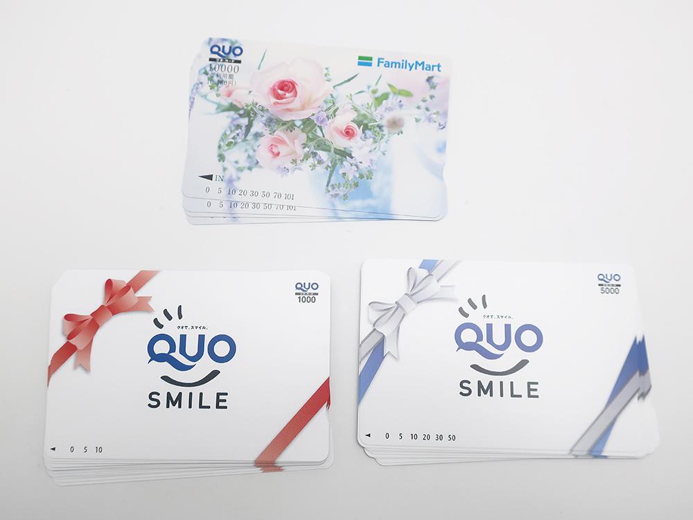 Quoカード 10000円 5000円 1000円 買取実績 202102
