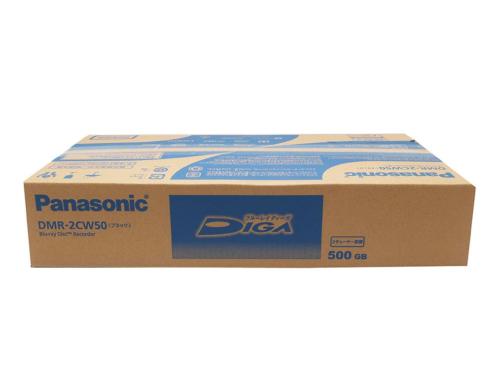 パナソニック DVDレコーダー DMR-2CW50 買取実績 202103