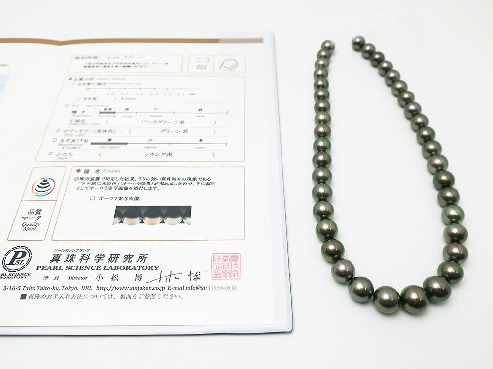 黒蝶ネックレス 12.4-10.0mm オーロララグーン鑑別付 買取実績 202103