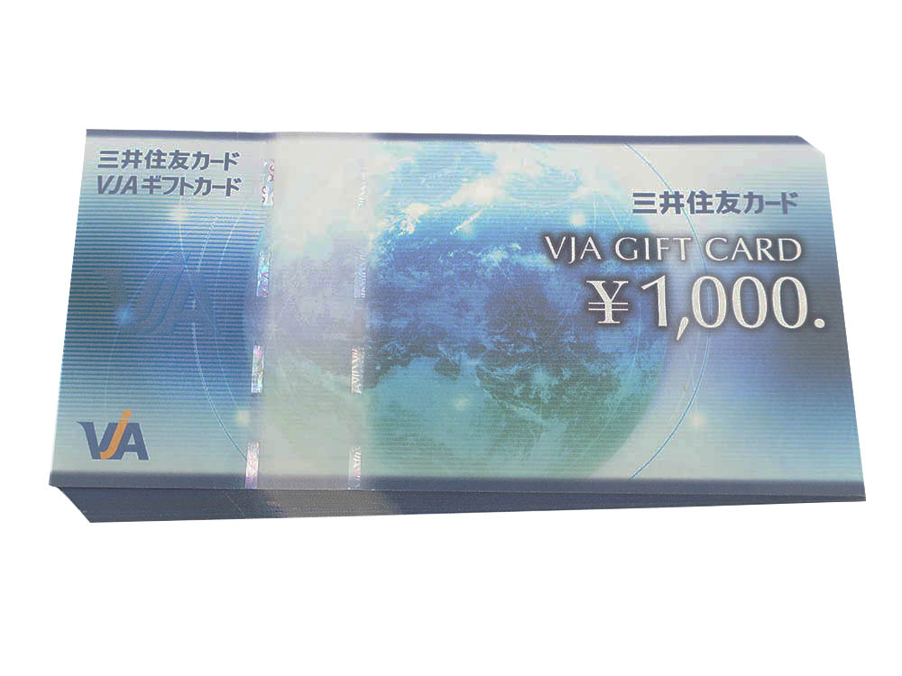 VJAギフトカード 1,000円 50枚 買取実績 202104