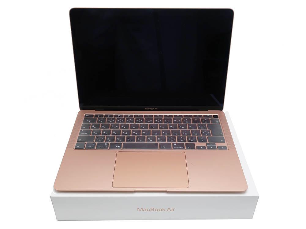 アップル MacBook Air MWTL2J/A 買取実績 202105