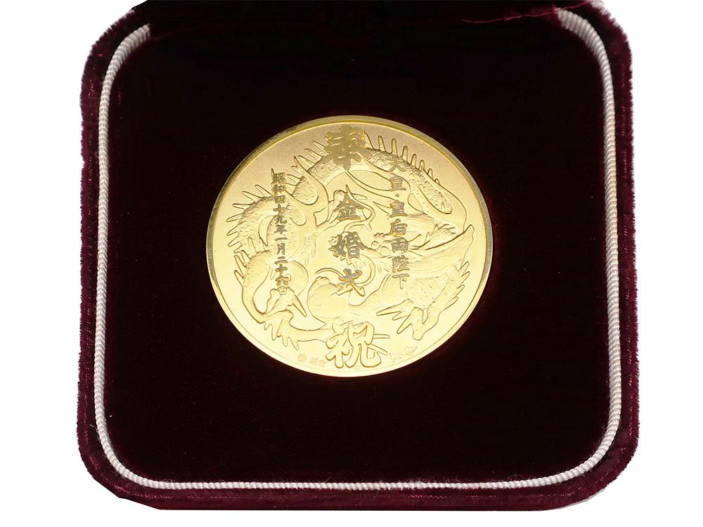 天皇皇后両陛下 金婚式記念 24金メダル 65g 買取実績 202105