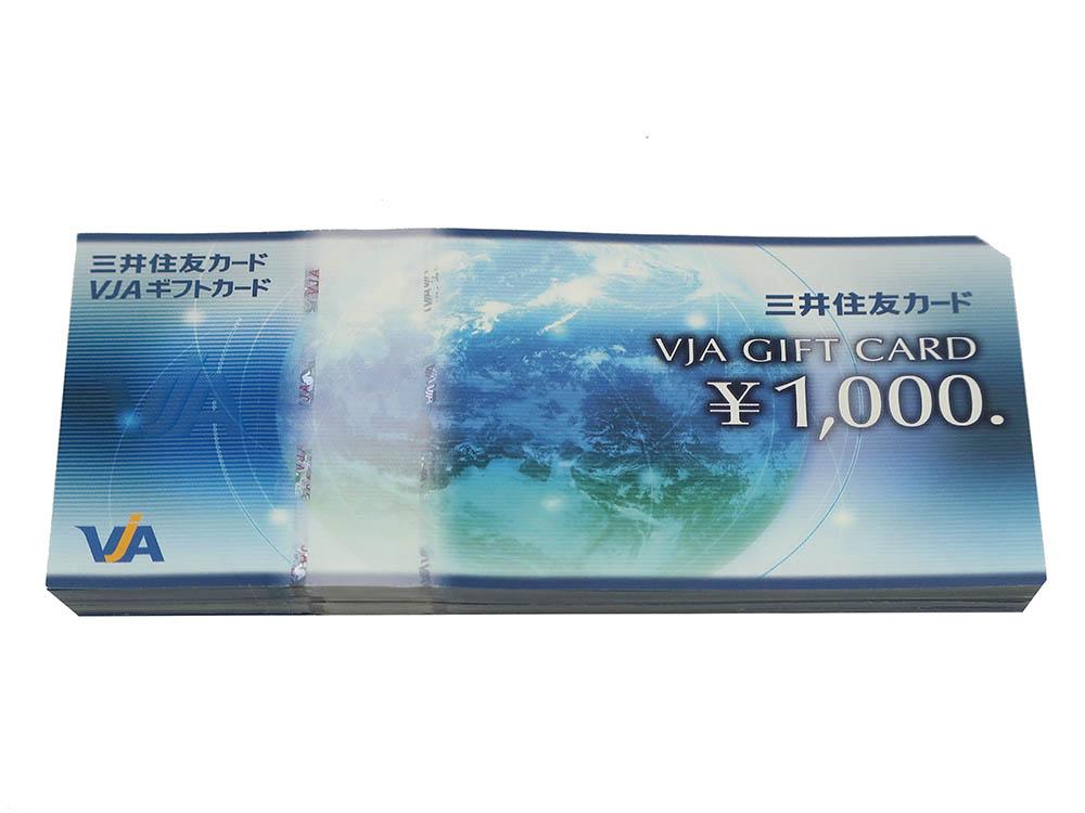 VJA ギフトカード 1,000円 60枚 買取実績 202105