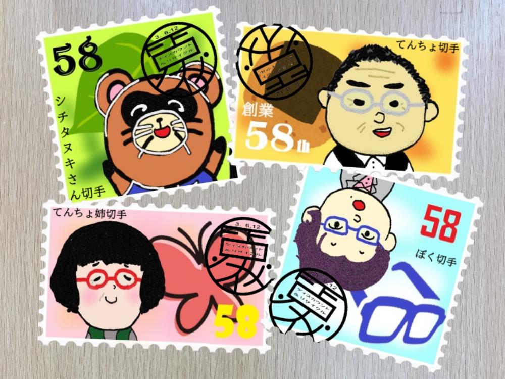 """教えて!シチタヌキさん!「""""切手のシートとバラ""""ってなに?」(R3.6/12UP)"""