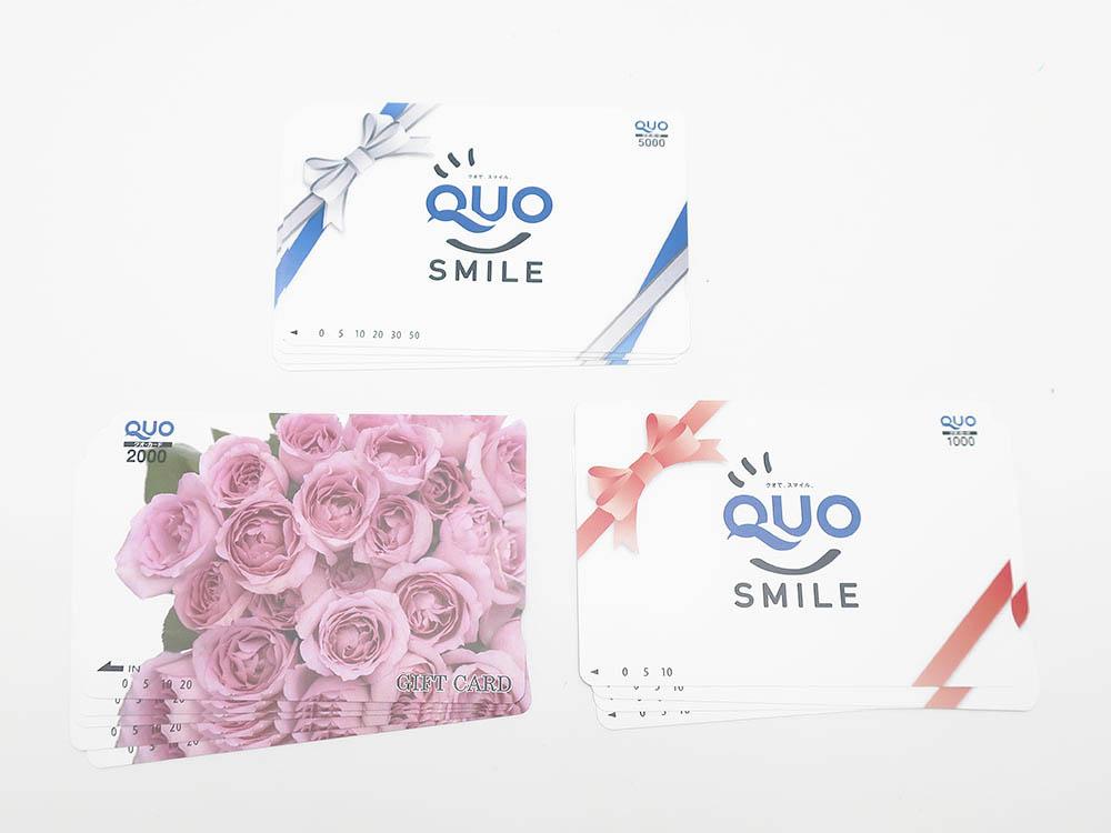 Quoカード 5,000円 2,000円 1,000円 買取実績 202106