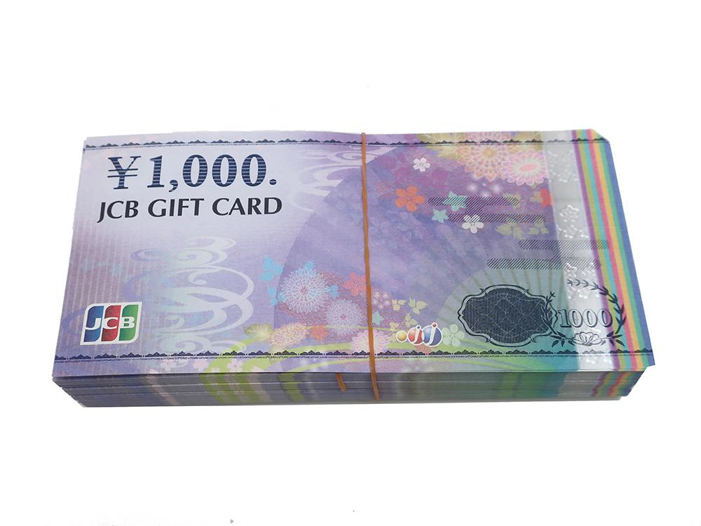 JCBギフトカード 1,000円 155枚 買取実績 202107