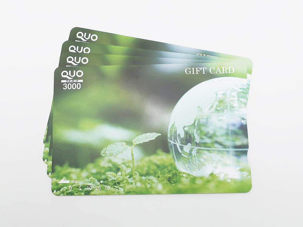 Quoカード 3,000円 4枚 買取実績 202108