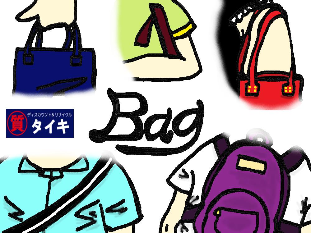 """教えて!シチタヌキさん!「""""ハンドバッグとトートバッグの違い""""てなに?」(R3.8/28UP)"""